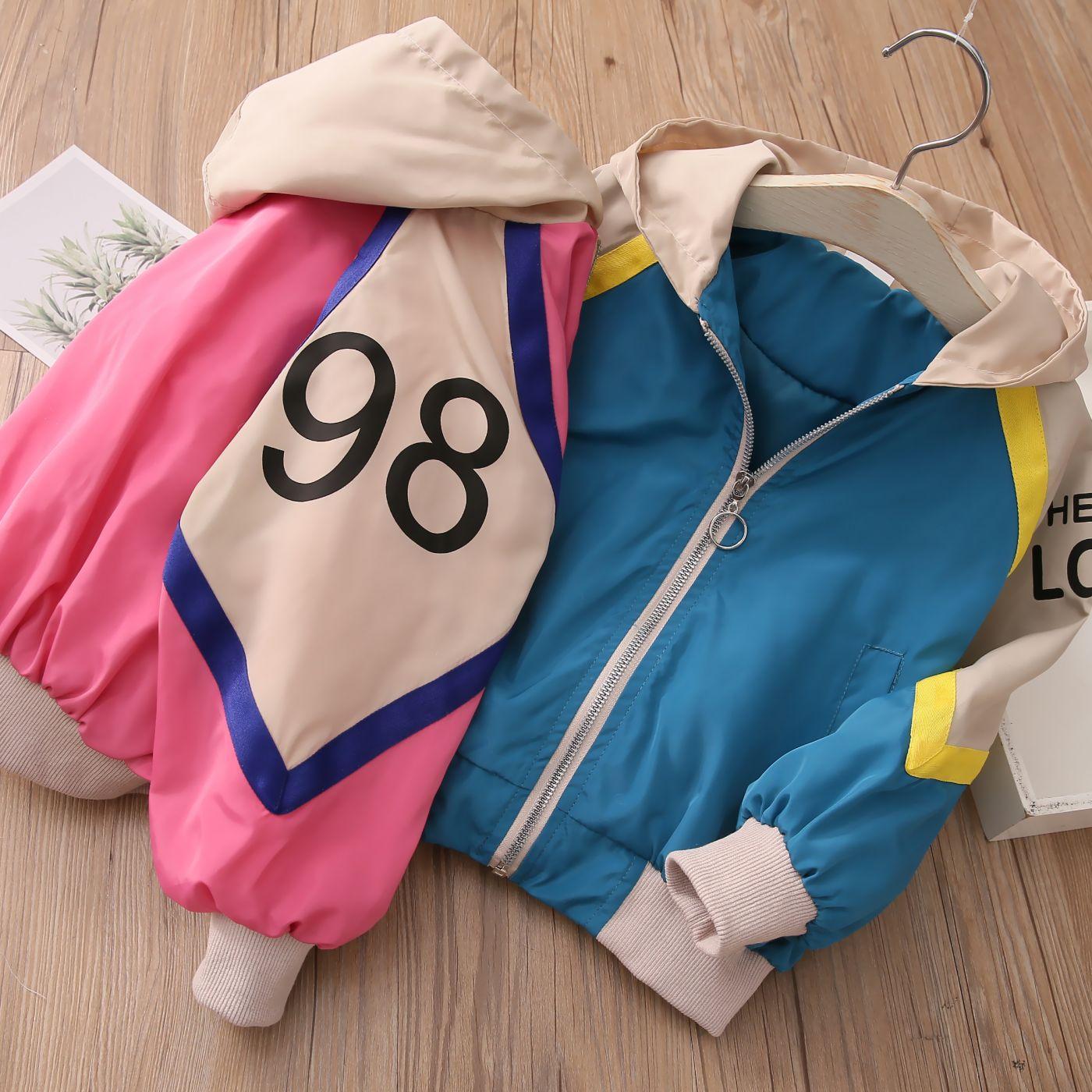 Куртка BABYKIDS ELEMENT a259