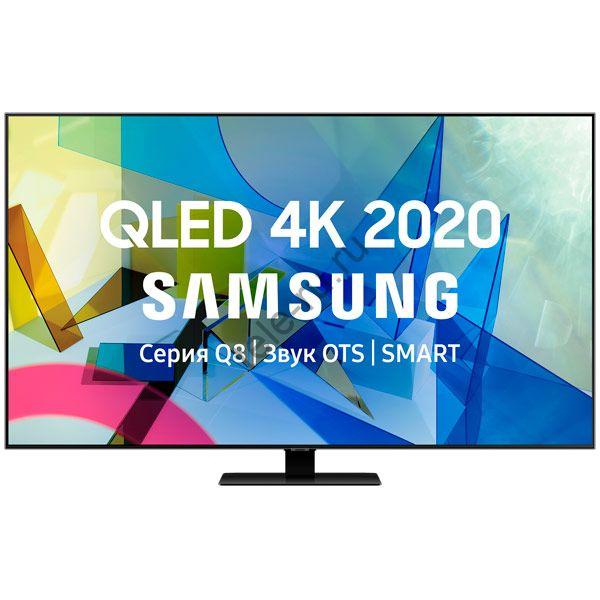 Телевизор Samsung QE75Q80TAU