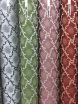 Шторная ткань с тиснением жаккарда ромб
