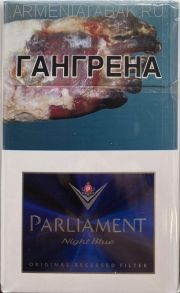 Parliament Night blue (оригинал) КЗ