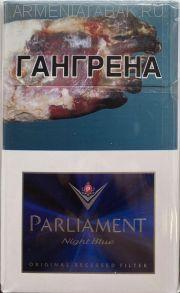 (383)Parliament Night blue (оригинал) КЗ
