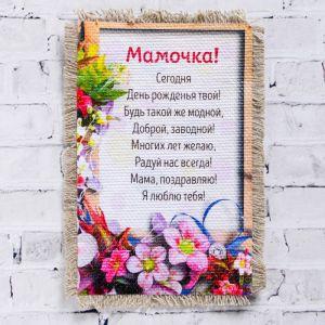 """Сувенир магнит-свиток """"Дом-здесь!"""" 5275770"""