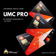 "UMC Pro (Universal Magic Card) by Vladimir Kudryashov & ""La Tienf"""