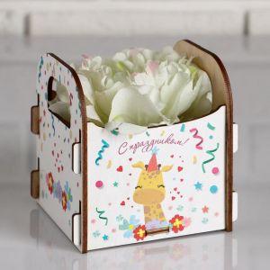 """Кашпо деревянное подарочное Рокси Смит """"С праздником! Жирафик"""", коробка с наклейкой 5165116"""