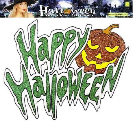 Наклейка Happy Halloween (35 см)