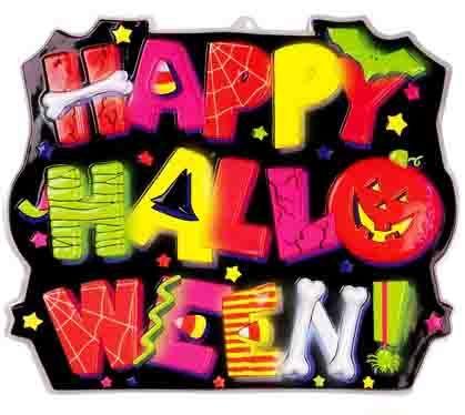 Декорация Счастливого Хэллоуина