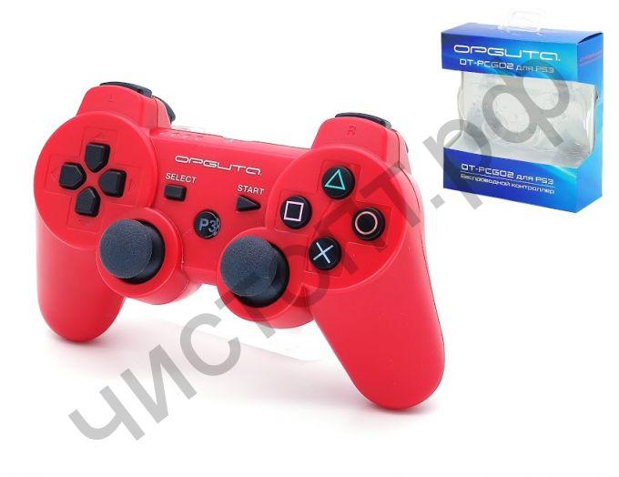 Джойстик для PS3 OT-PCG02 Красный SIXAXIS DualShock3 2.4GHz Wireless беспроводн.