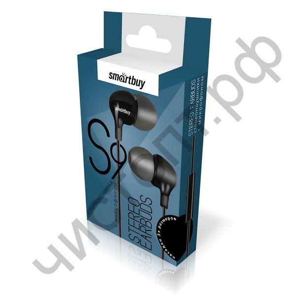 Гарнитура (науш.+микр.) для сотов. SmartBuy S9, черная (SBH-630)