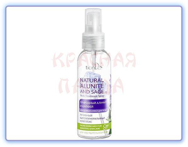 Дезодорант-спрей для тела Природный алунит и шалфей TianDe