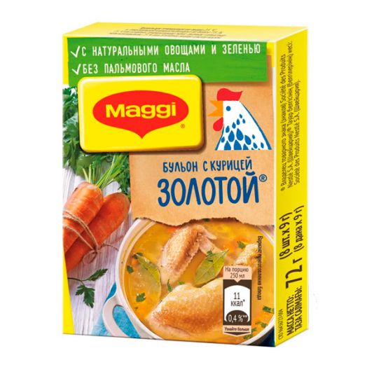 Бульон Магги куриный Золотой 8шт 72г