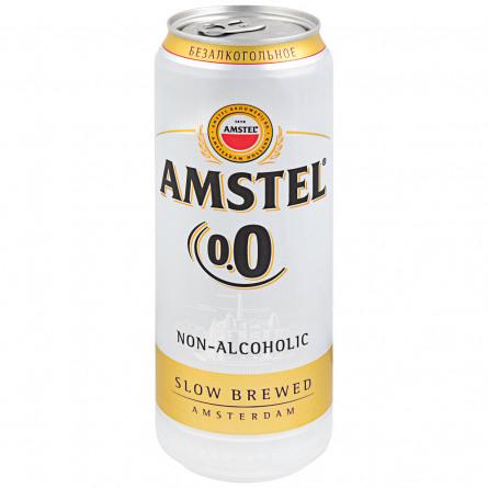 Пиво Амстел 0,3% б/алк 0,43л ж/б Хейнекен