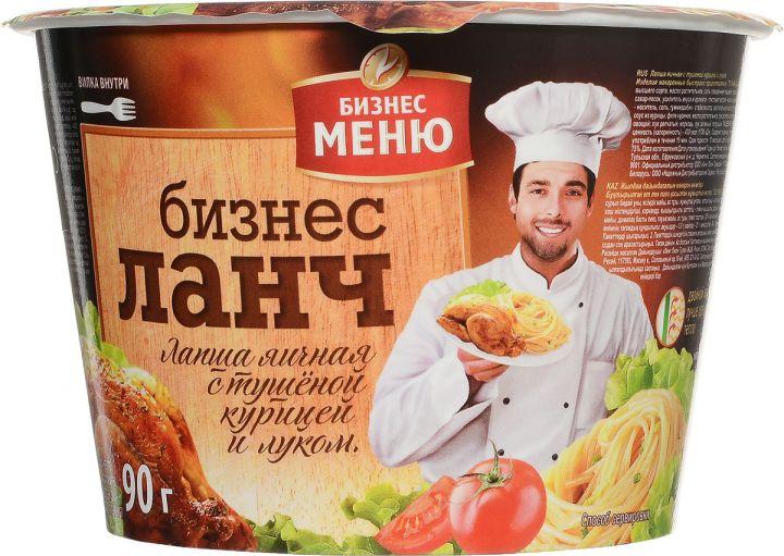 Лапша Бизнес Ланч яичная с тушеной курицей и луком, лоток, 90г