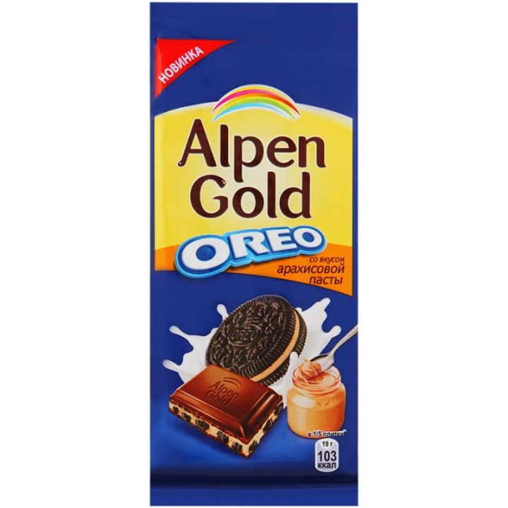 Шоколад Alpen Gold Орео со вкусом арахис.пасты и печеньем 95г