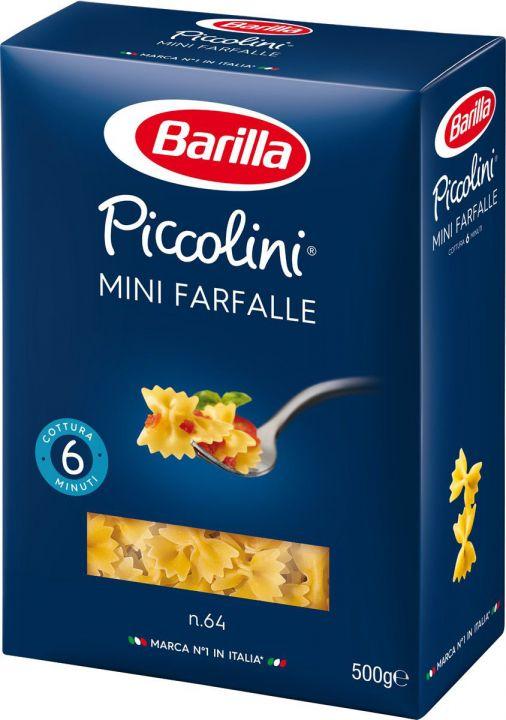 Мак.изделия Barilla Мини Фарфалле 500г