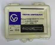 Сверло ц/х ф0,5 Р18 ГОСТ10902-77