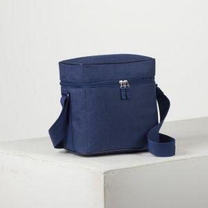 Сумка-термо, отдел на молнии, наружный карман, цвет синий