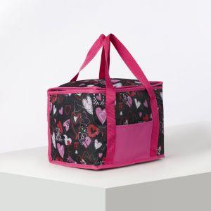 Сумка-термо, 13 л, отдел на молнии, наружный карман, цвет розовый