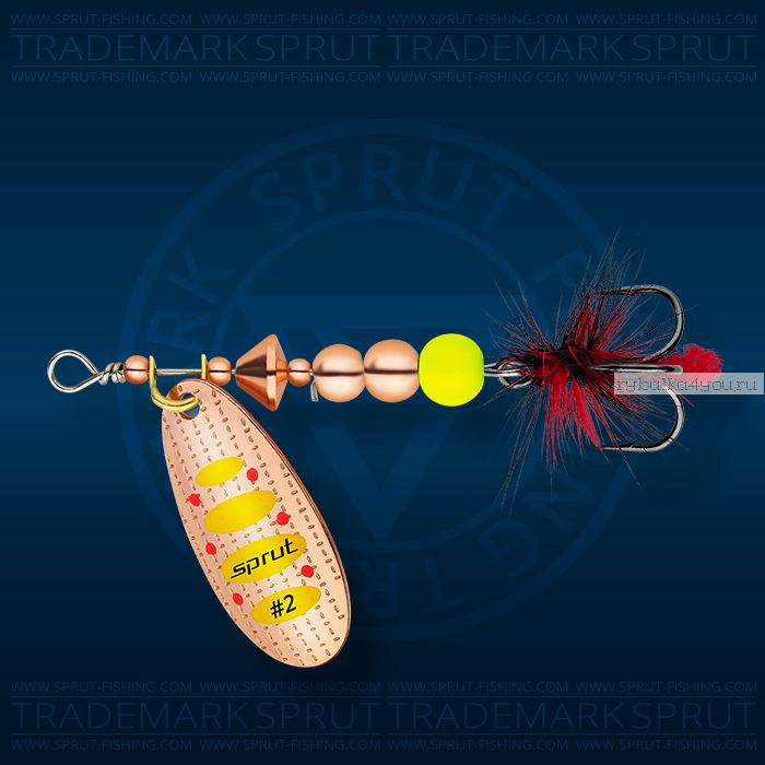 Блесна вращающаяся Sprut Caspia Spinner №3 / 7 гр / цвет: CY