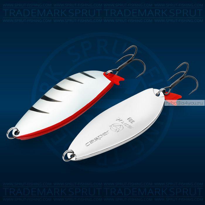 Блесна колеблющаяся Sprut Casper Spoon 78мм/33 гр / цвет: SP