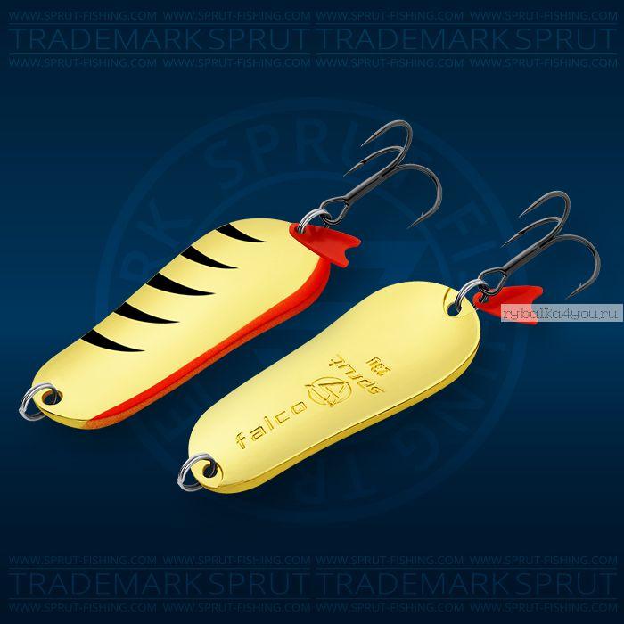 Блесна колеблющаяся Sprut Falco Spoon 65мм/23 гр / цвет: GP