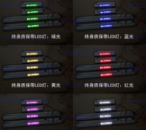 Накладки на пороги, с LED подсветкой, выбор цвета