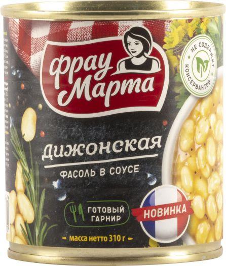 Фасоль Фрау Марта белая в горчичном соусе Дижонская 310г