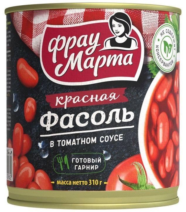 Фасоль Фрау Марта в т/с красная, ж/б, 310г Рудня