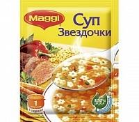 Суп Магги звездочки 54г