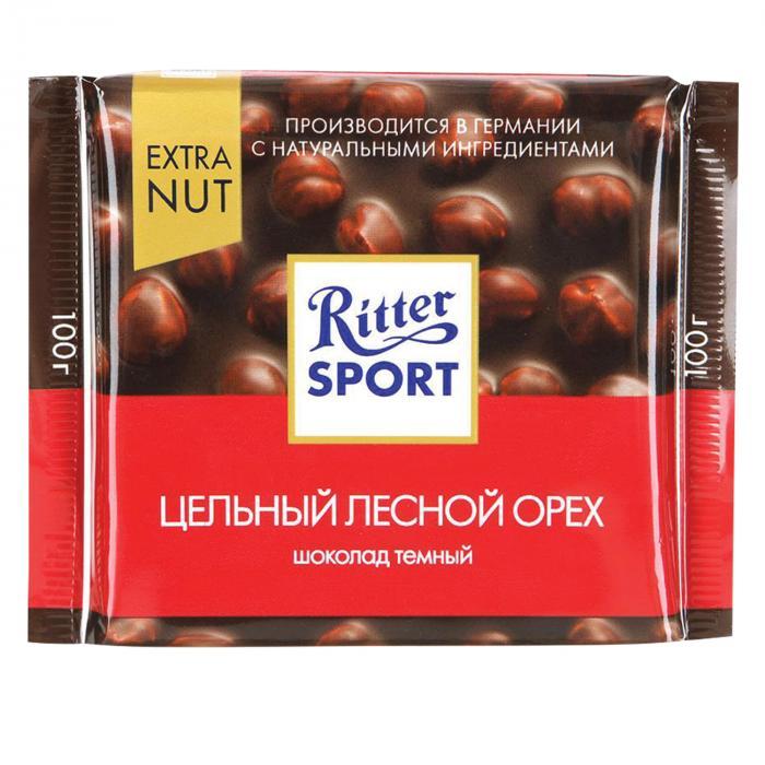 Шоколад Ritter sport Экстра Нат темный с цельным лесным орехом 100г