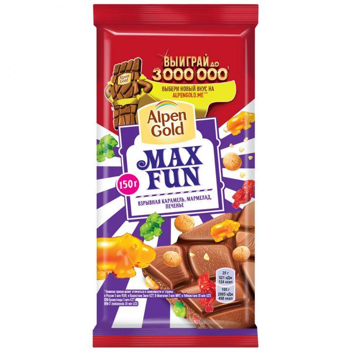 Шоколад Alpen Gold Максфан взрывная карамель, мармелад, печенье 150г