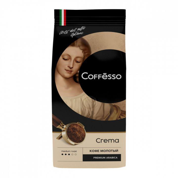 "Кофе Coffesso ""Crema"" молотый 250г"