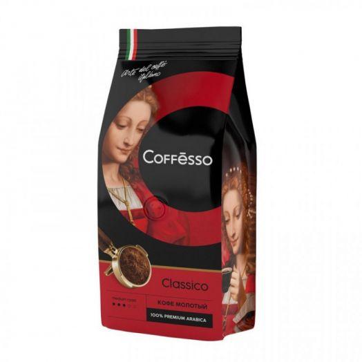 "Кофе Coffesso ""Classico"" молотый 250г"