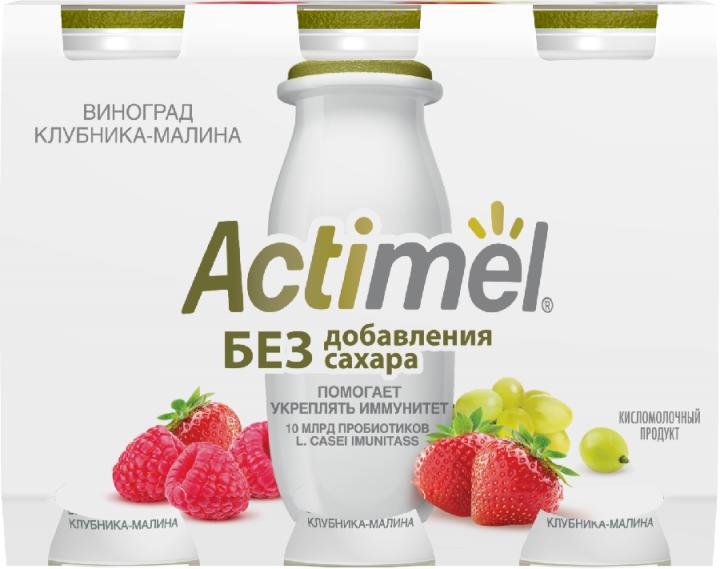 Продукт кисломол Актимель питьевой 2,2% 95г Виноград/клубника/малина Данон