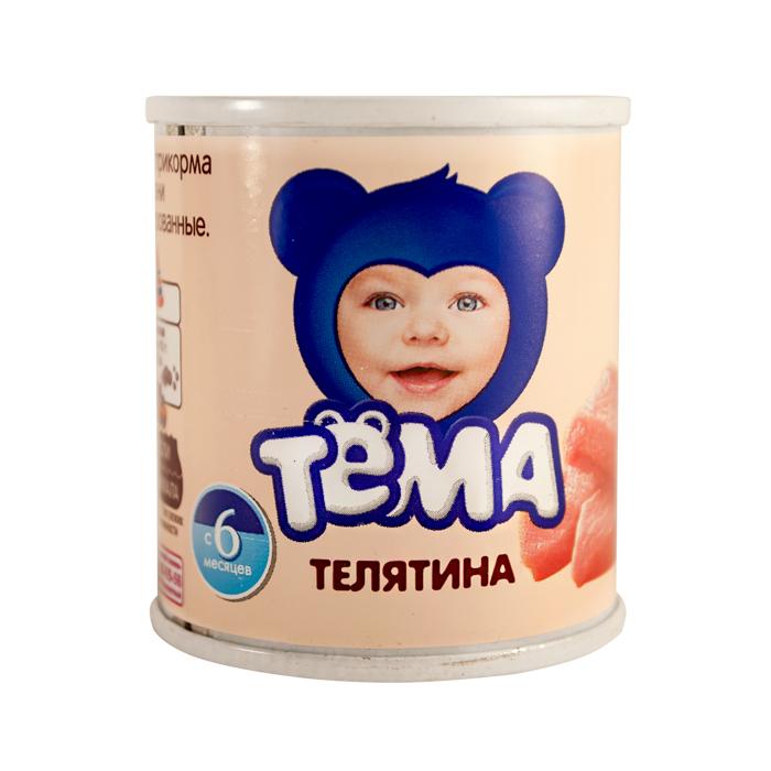Пюре Тёма 100г Телятина гомоген ж/б