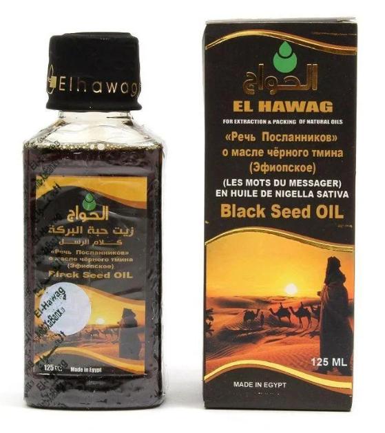 Масло черного тмина(Эфиопское оригинал) 125мл