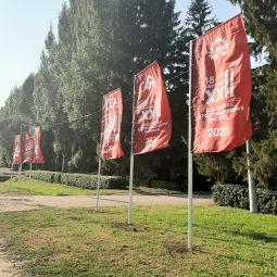 Поволжская агропромышленная выставка