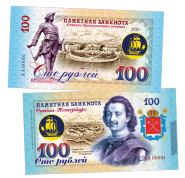 100 рублей - Стрелка Васильевского острова - Санкт-Петербург. Памятная банкнота