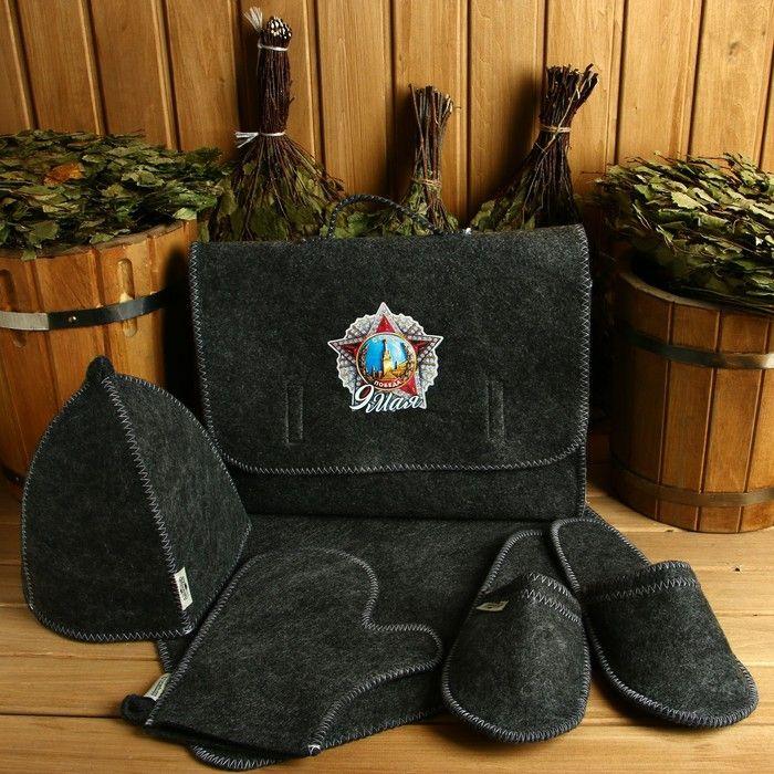 Набор банный портфель 5 предметов, 9 мая орден 4996077