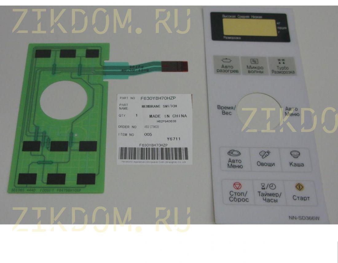 Сенсорная панель микроволновой печи Panasonic NN-GD366W F630Y8H20HZP