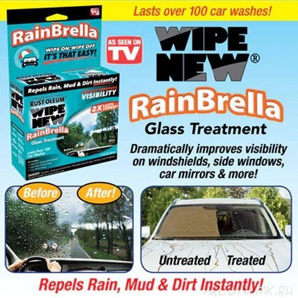 Средство от дождя для стекол автомобиля RAIN BRELLA