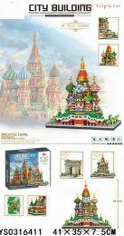 Конструктор LEZI Architecture Собор Василия Блаженного LZ8005 (Аналог LEGO Creator) 4872 дет