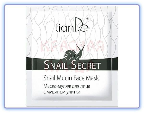 Маска-муляж для лица с муцином улитки TianDe