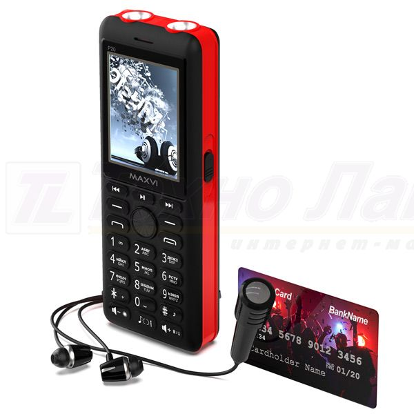 Maxvi P20 Black Red