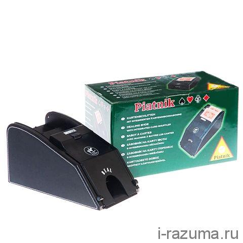 Shuffle (шафл) машинка Piatnik для перемешивания и выдачи карт