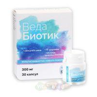 ВедаБиотик 300 мг