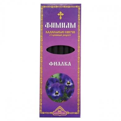 Фимиам кадильные свечи Фиалка