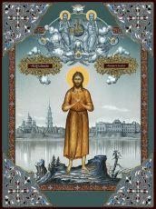 Икона Алексий человек Божий
