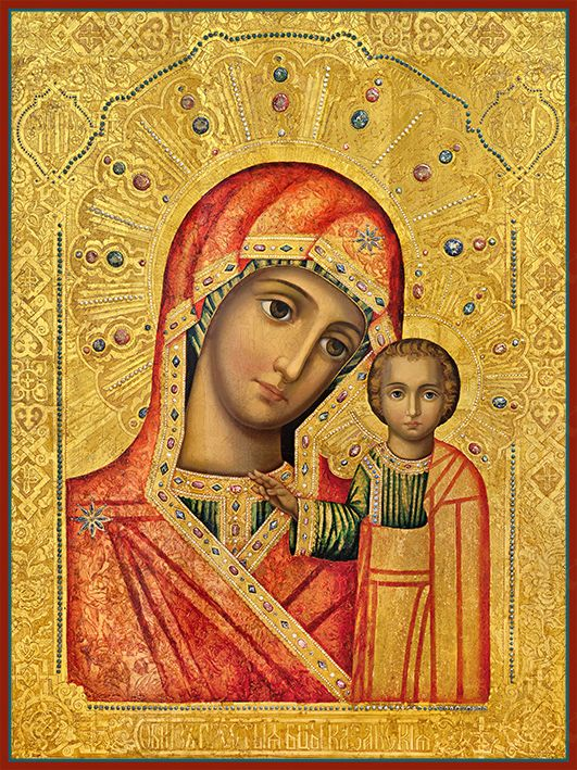 Казанская икона Божией Матери