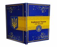 Карбованцы(купоны) УКРАИНЫ 1991-1996гг. АЛЬБОМ для банкнот