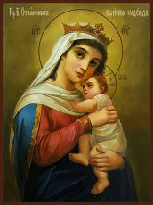 Отчаянных Единая Надежда икона Божией матери